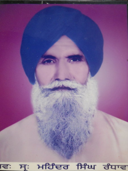 Photo of Mohinder Singh, victim of extrajudicial execution on July 09, 1990Punjab Police; Border Security Force