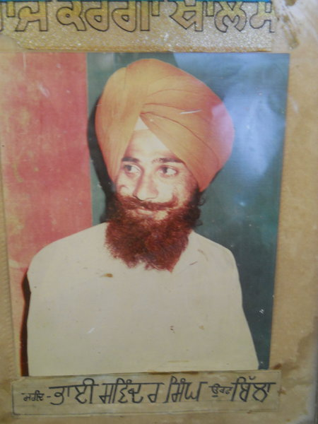 Photo of Sawinder Singh, victim of extrajudicial execution on September 05, 1987Punjab Police