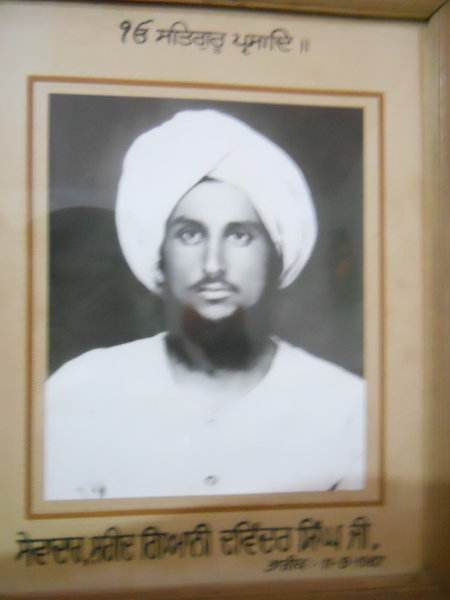 Photo of Davinder Singh, victim of extrajudicial execution on September 11, 1987, in Ajnala, by Punjab Police