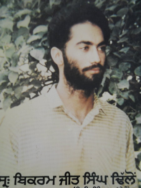 Photo of Bikramjit Singh,  disappeared on August 19, 1992, in Moga,  by Punjab Police