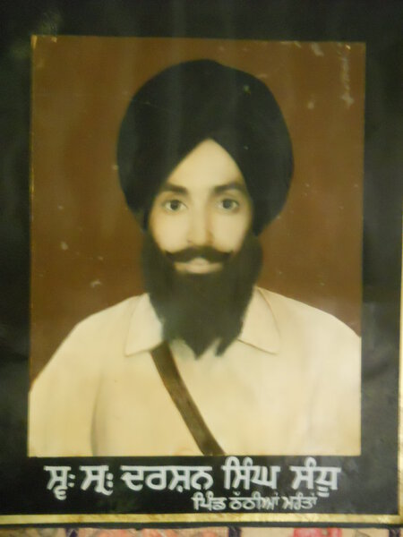 Photo of Darshan Singh, victim of extrajudicial execution between November 25, 1987 and November 26,  1987, in Tarn Taran,  by Punjab Police; Central Reserve Police ForceUnknown type of security forces