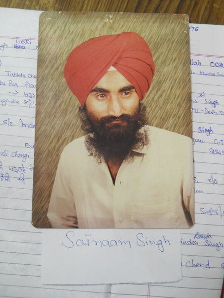 Photo of Satnaam Singh, victim of extrajudicial execution on April 26, 1991, in Jandiala, by Central Reserve Police Force