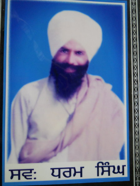 Photo of Dharam Singh, victim of extrajudicial execution on July 31, 1991, in Jandiala, by Punjab Police