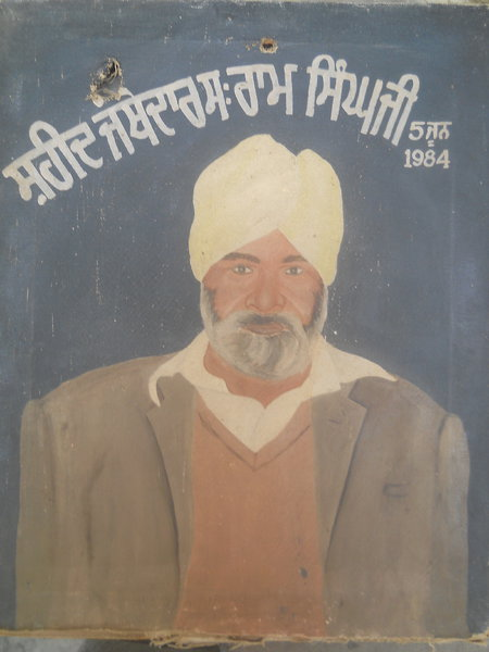 Photo of Ram Singh, victim of extrajudicial execution on June 05, 1984Army
