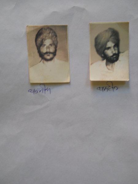 Photo of Bakhshish Singh, victim of extrajudicial execution between April 13, 1992 and May 14,  1992Punjab Police