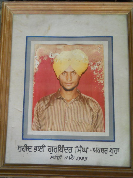 Photo of Gurbinder Singh, victim of extrajudicial execution on December 25, 1993, in Bhikhiwind, by Punjab Police