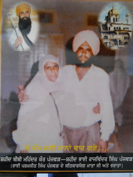 Photo of Mahinder Kaur, victim of extrajudicial execution between February 26, 1992 and February 27,  1993, in Jhabal Kalan,  by Punjab Police; Central Reserve Police Force, in Manochahal, by Punjab Police
