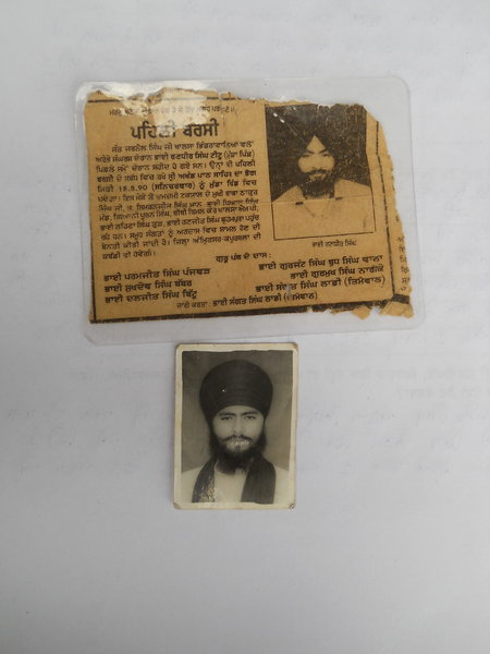 Photo of Randhir Singh, victim of extrajudicial execution between August 1, 1989 and August 18,  1989, in Jandiala,  by Punjab Police; Black cat, in Jandiala, by Punjab Police