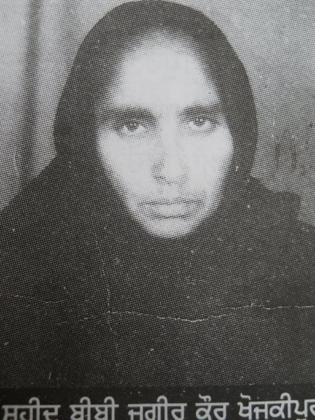 Photo of Jagir Kaur, victim of extrajudicial execution between March 1, 1993 and March 15,  1993, in Verowal, by Punjab Police