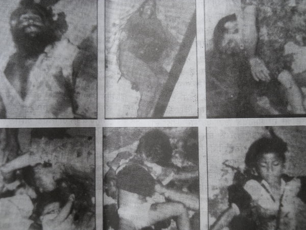 Photo of Gurjant Kaur, victim of extrajudicial execution on June 01, 1991, in Beas, by Punjab Police; Black cat