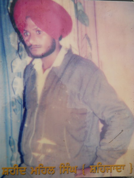 Photo of Mehal Singh, victim of extrajudicial execution on May 6, 1992, in Amritsar, by Punjab Police