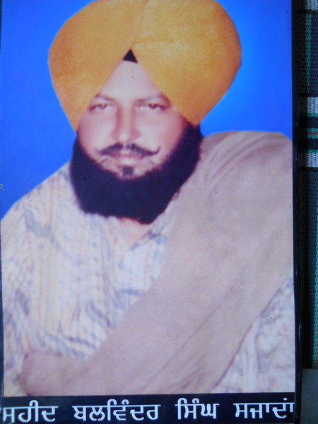 Photo of Balwinder Singh, victim of extrajudicial execution on September 1, 1992, in Fatehgarh Churian,  by Punjab Police; Central Reserve Police Force, in Fatehgarh Churian, by Punjab Police