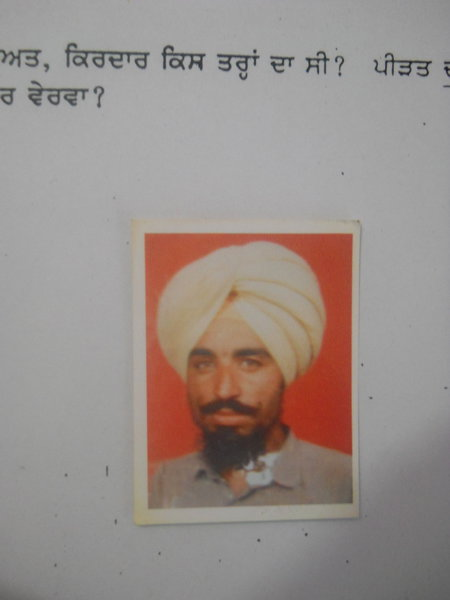 Photo of Bhagwan Singh, victim of extrajudicial execution between September 21, 1992 and November 15,  1992, in Tarn Taran, Tarn Taran CIA Staff,  by Punjab Police; Criminal Investigation Agency, in Tarn Taran, Tarn Taran CIA Staff, by Punjab Police; Criminal Investigation Agency