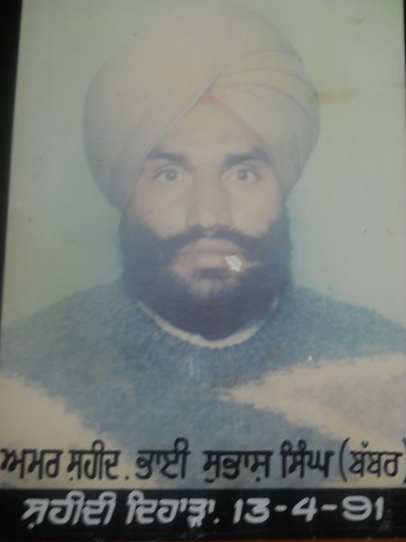Photo of Subash Singh, victim of extrajudicial execution on April 12, 1991, in Amritsar, by Punjab Police