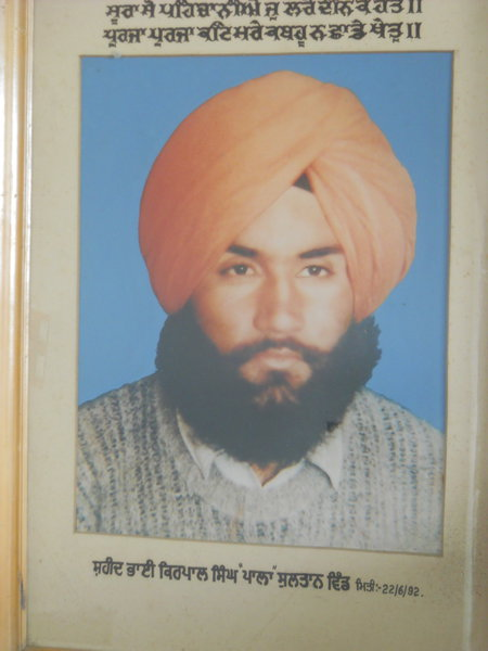 Photo of Harminder Singh, victim of extrajudicial execution on December 02, 1992, in Khanna, by Punjab Police