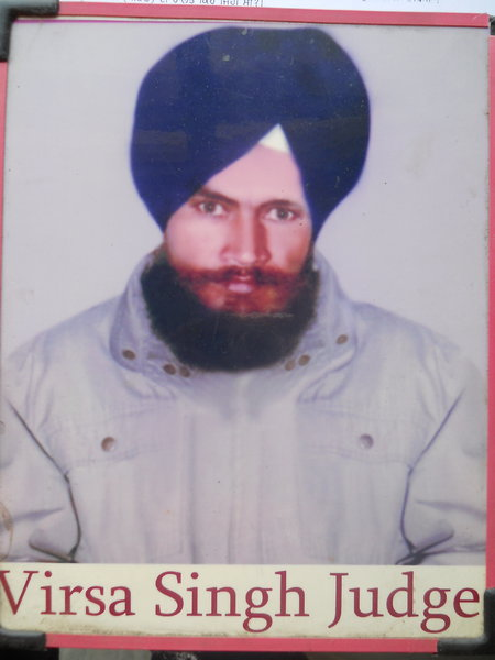 Photo of Virsa Singh, victim of extrajudicial execution on October 30, 1992, in Mukerian, by Punjab Police
