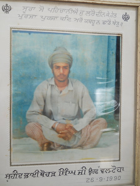 Photo of Bohar Singh, victim of extrajudicial execution on September 26, 1990, in Kalia, by Border Security Force