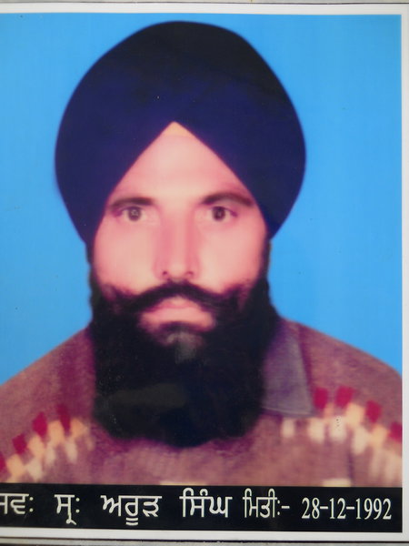 Photo of Aroor Singh, victim of extrajudicial execution on December 28, 1992, in Jhabal Kalan, by Punjab Police