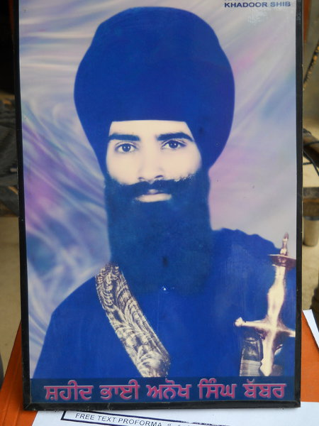 Photo of Anokh Singh, victim of extrajudicial execution between August 31, 1987 and September 1,  1987 by Unknown type of security forces, in Verowal, by Punjab Police