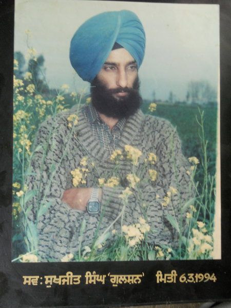 Photo of Sukhjit Singh, victim of extrajudicial execution on March 6, 1994, in Rupnagar, by Punjab Police