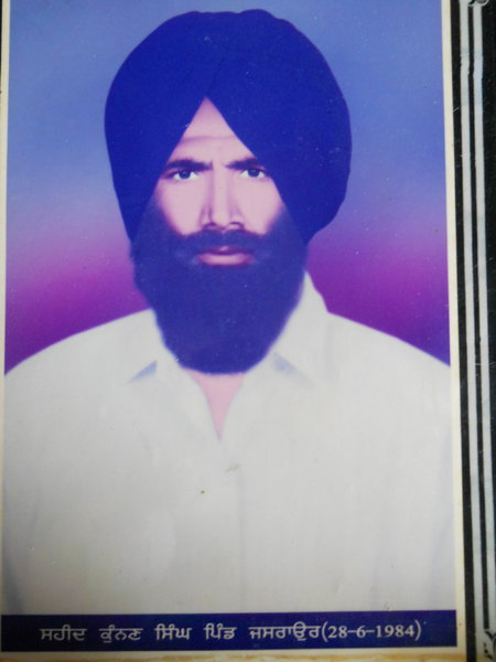 Photo of Kundan Singh, victim of extrajudicial execution on June 28, 1984Central Reserve Police Force