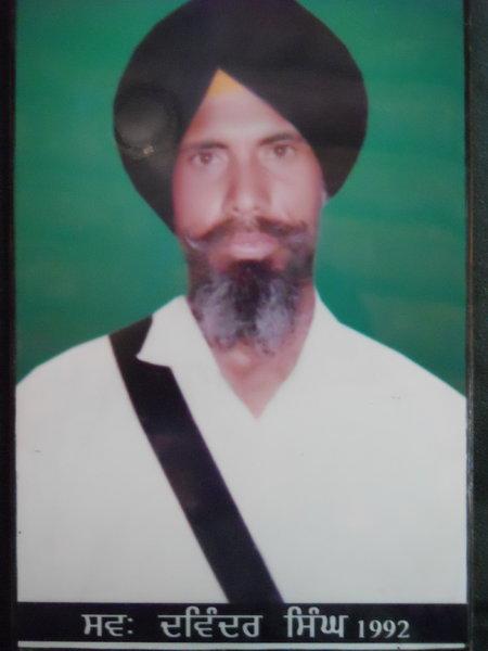 Photo of Davinder Singh, victim of extrajudicial execution between November 15, 1991 and December 14,  1992, in Amritsar, by Punjab Police