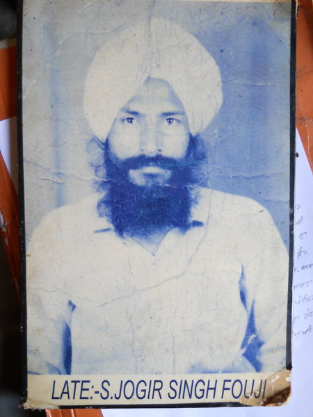 Photo of Jagir Singh,  disappeared between August 28, 1990 and September 21,  1990 by Punjab Police; Central Reserve Police Force