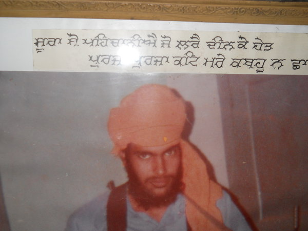 Photo of Amarjit Singh, victim of extrajudicial execution on July 02, 1991, in Amritsar,  by Punjab Police; Central Reserve Police Force, in Amritsar, by Punjab Police