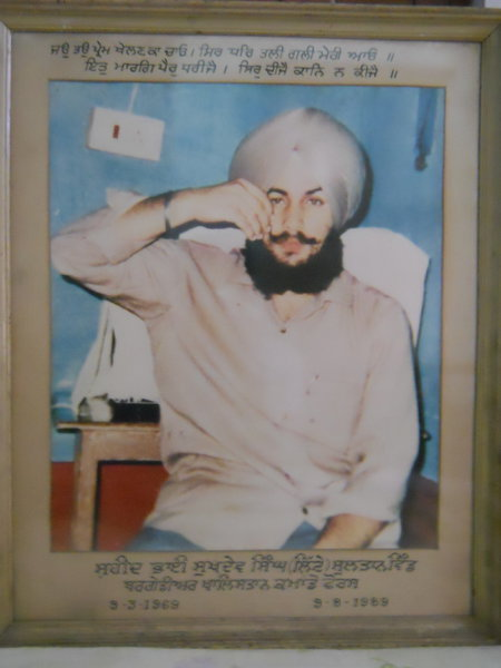 Photo of Jarnail Singh, victim of extrajudicial execution on November 11, 1990Punjab Police