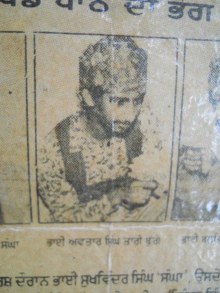 Photo of Avtar Singh, victim of extrajudicial execution on November 21, 1991, in Kapurthala, by Punjab Police