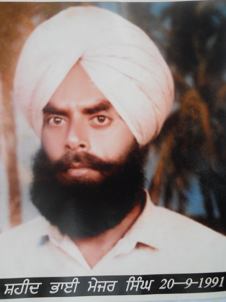 Photo of Major Singh, victim of extrajudicial execution on September 20, 1991Central Reserve Police Force