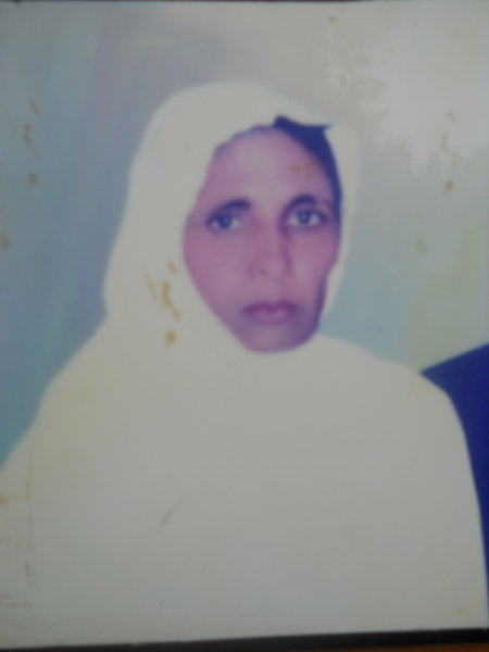 Photo of Narinder Kaur,  disappeared on January 01, 1993, in Kathu Nangal,  by Punjab Police