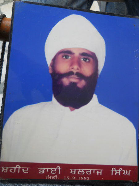Photo of Balraj Singh, victim of extrajudicial execution on August 21, 1992, in Lopoke, by Punjab Police