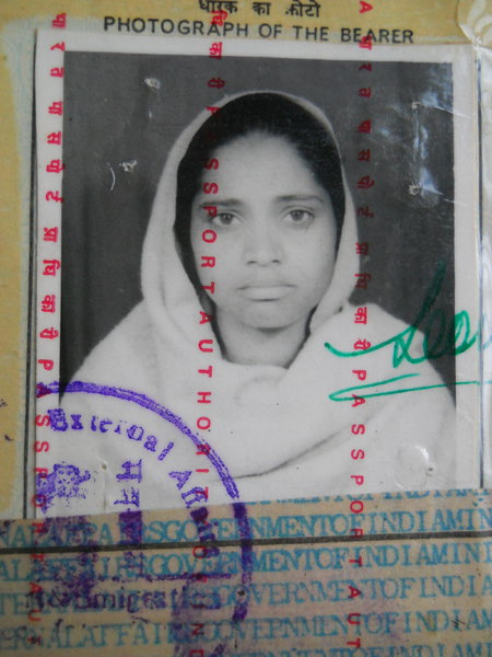 Photo of Surinder Kaur, victim of extrajudicial execution between May 1, 1992 and June 30,  1992Unknown type of security forces