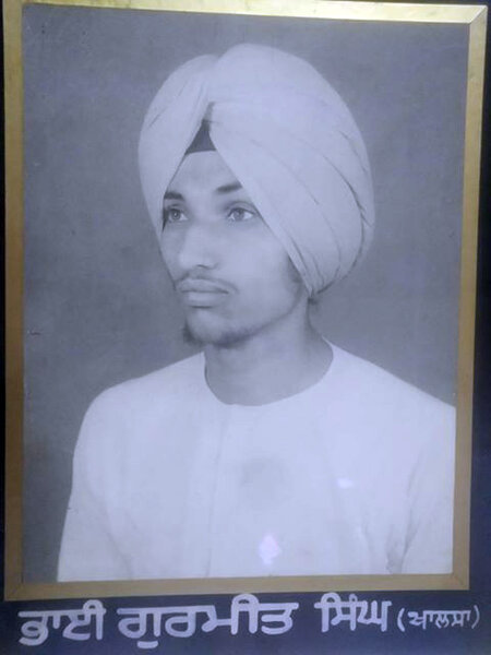 Photo of Gurmeet Singh, victim of extrajudicial execution on April 02, 1987, in Gurdaspur, by Punjab Police