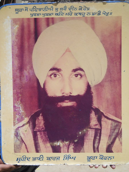 Photo of Karaj Singh, victim of extrajudicial execution on December 19, 1988 by Punjab Police; Central Reserve Police Force, in Tarn Taran, by Punjab Police; Central Reserve Police Force