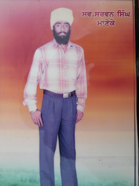 Photo of Sarwan Singh, victim of extrajudicial execution between July 10, 1991 and July 20,  1991, in Gharyala, by Punjab Police