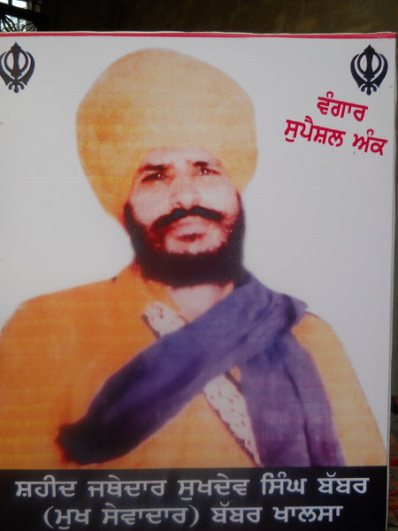 Photo of Sukhdev Singh, victim of extrajudicial execution on August 09, 1992, in Ludhiana, by Punjab Police; Central Reserve Police Force