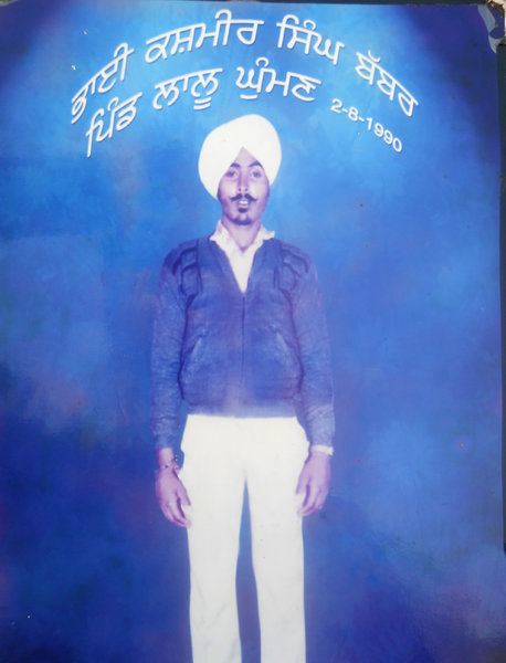Photo of Kashmir Singh, victim of extrajudicial execution between August 2, 1990 and August 4,  1990, in Jhabal Kalan, by Punjab Police