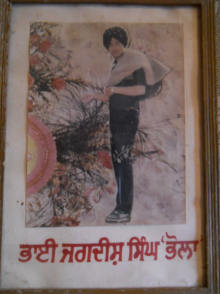 Photo of Jagdeesh Singh, victim of extrajudicial execution on October 14, 1987, in Firozpur,  by Punjab Police; Central Reserve Police Force, in Sangrur, by Punjab Police