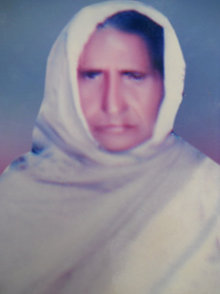 Photo of Gurmej Kaur, victim of extrajudicial execution on December 10, 1991, in Jhabal Kalan,  by Punjab Police; Central Reserve Police Force, in Jhabal Kalan, by Punjab Police; Central Reserve Police Force