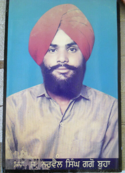 Photo of Nirvail Singh, victim of extrajudicial execution between March 26, 1991 and March 26,  1992Punjab Police