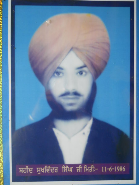 Photo of Sukhwinder Singh, victim of extrajudicial execution on June 11, 1986Punjab Police