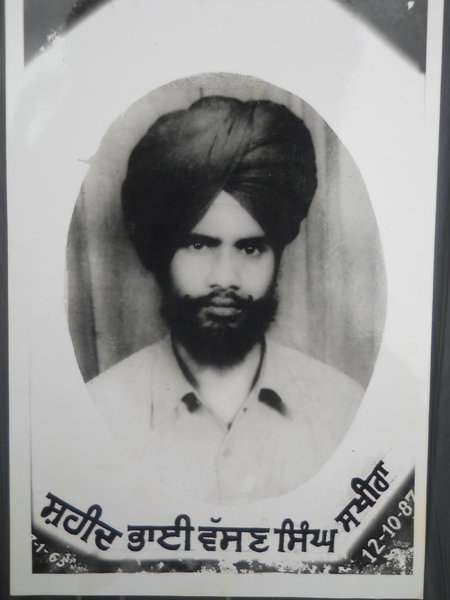 Photo of Vasan Singh, victim of extrajudicial execution on October 14, 1987, in Sangrur, by Punjab Police