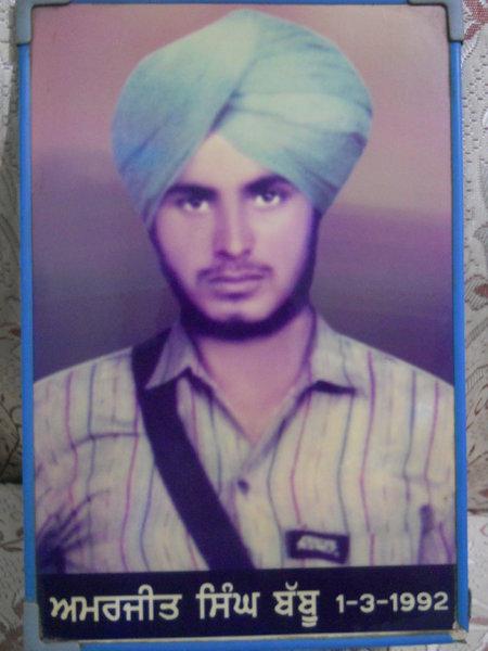 Photo of Amarjeet Singh, victim of extrajudicial execution between October 3, 1991 and October 4,  1991Punjab Police