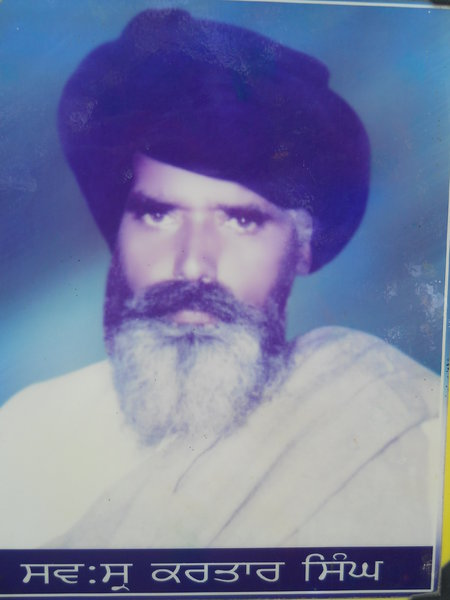 Photo of Kartar Singh, victim of extrajudicial execution on August 20, 1989Punjab Police