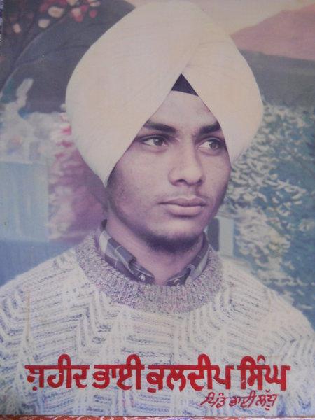 Photo of Kuldeep Singh, victim of extrajudicial execution on September 29, 1989, in Faridkot, by Punjab Police