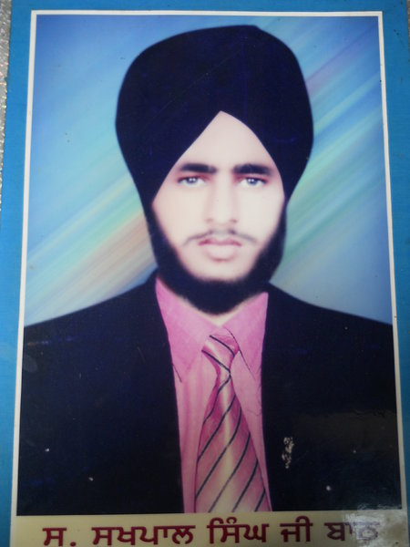 Photo of Sukhpal Singh, victim of extrajudicial execution between March 8, 1990 and March 9,  1990, in Tarn Taran, by Punjab Police