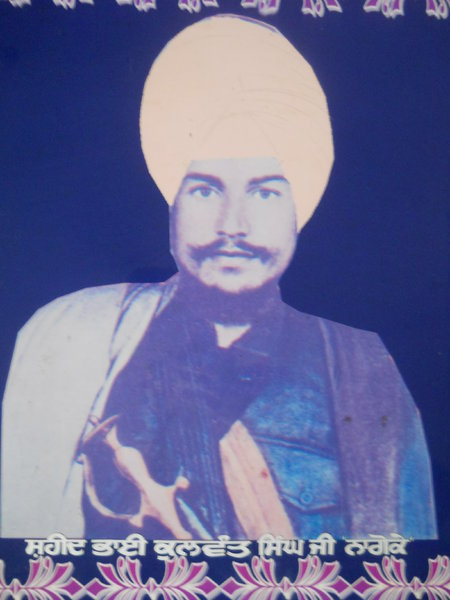 Photo of Kulwant Singh, victim of extrajudicial execution on June 11, 1982, in Amritsar, by Punjab Police