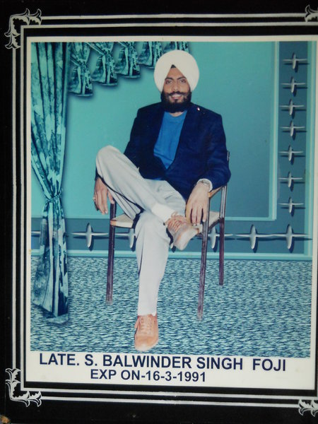 Photo of Sukhdev Singh, victim of extrajudicial execution on March 16, 1991, in Tarn Taran,  by Punjab Police; Central Reserve Police Force, in Tarn Taran, by Punjab Police; Central Reserve Police Force